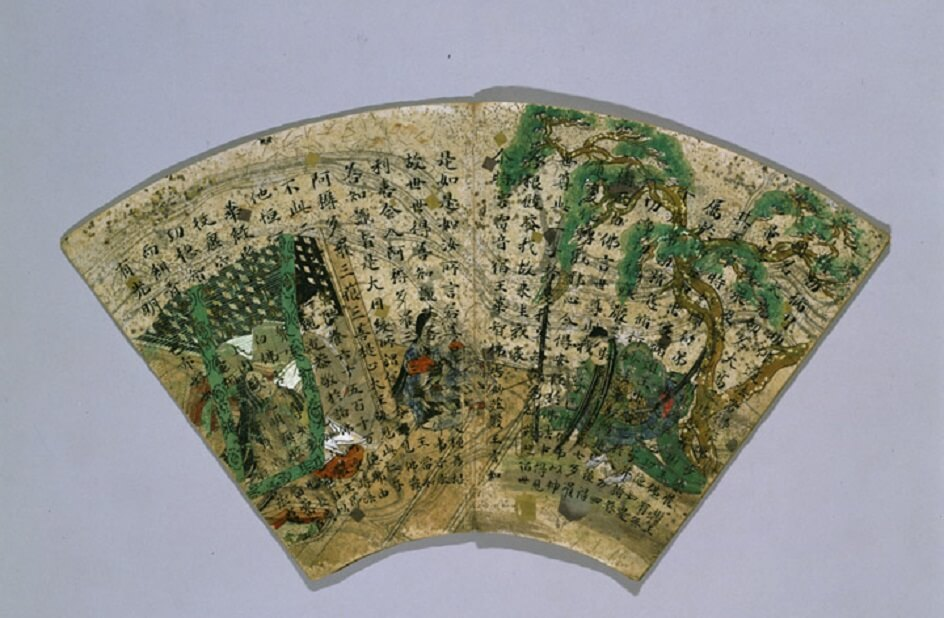 Фрагмент японского веерообразного альбома на бумаге в технике Суманагаши
