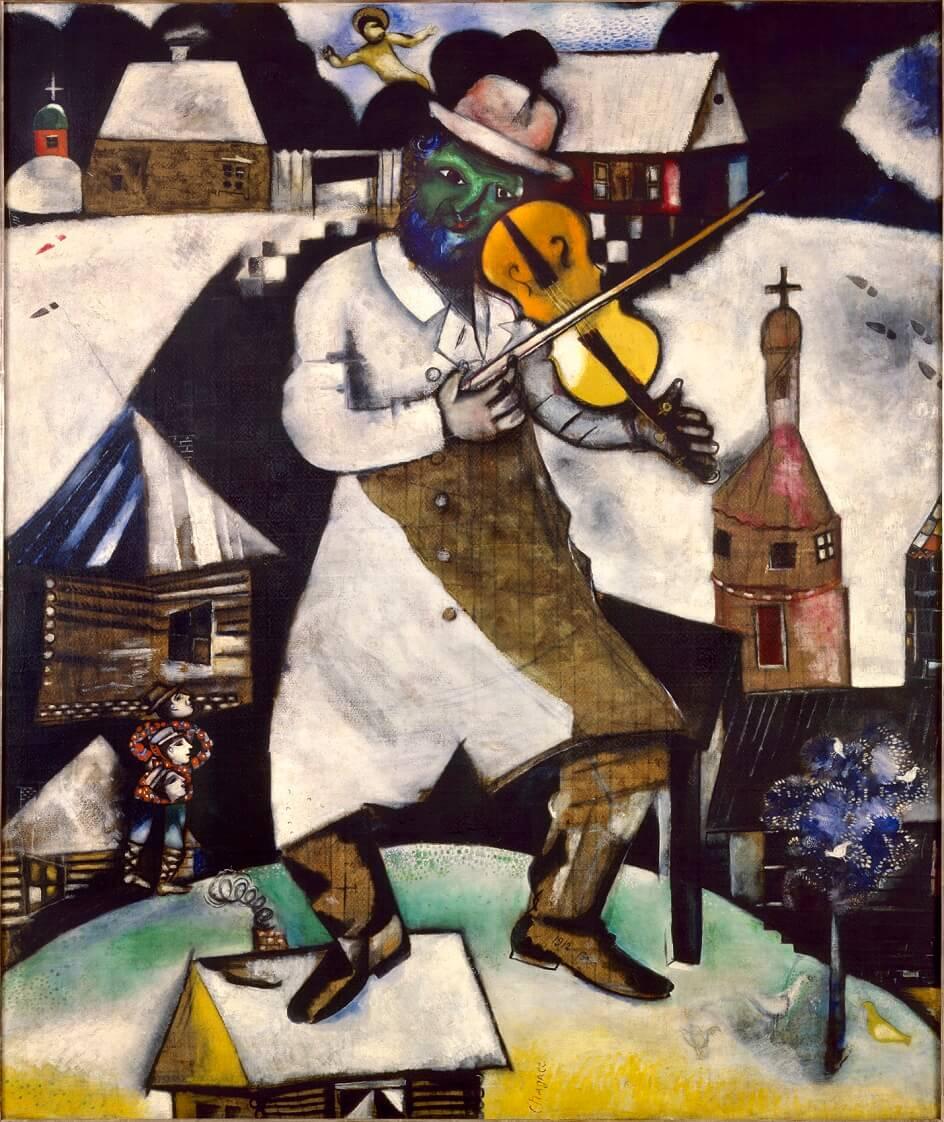 Формализм. Марк Шагал. Картина Скрипач, 1912