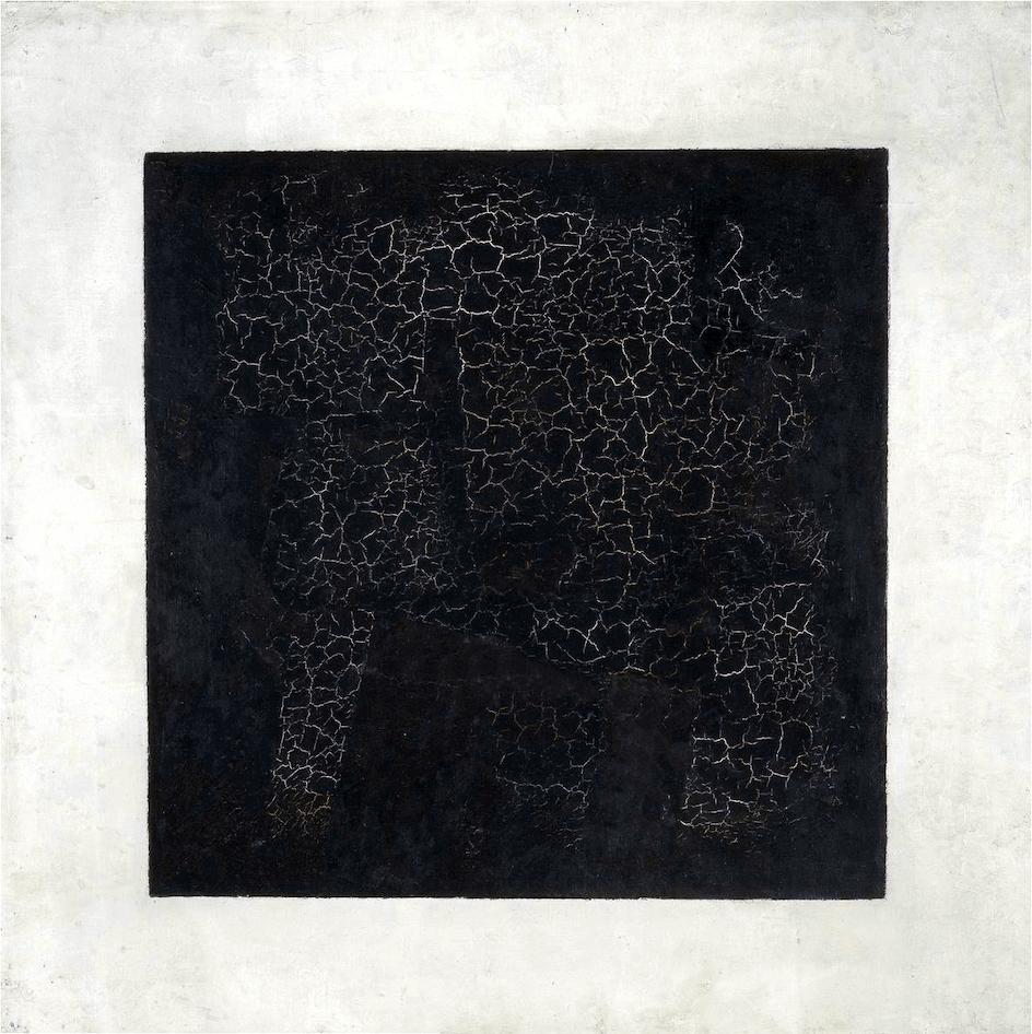 Формализм. Казимир Малевич. Чёрный супрематический квадрат, 1915