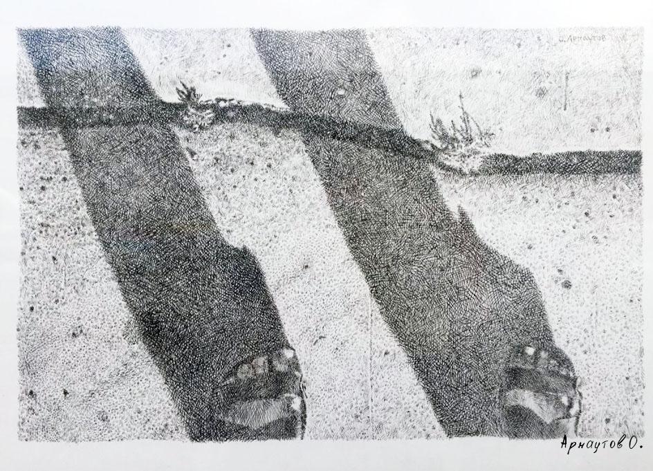 Графика. Олег Арнаутов. Тени и трещина у моих ног. 2020