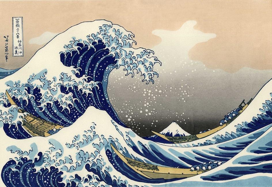 Графика. Кацусика Хокусай. Большая волна в Иокогаме