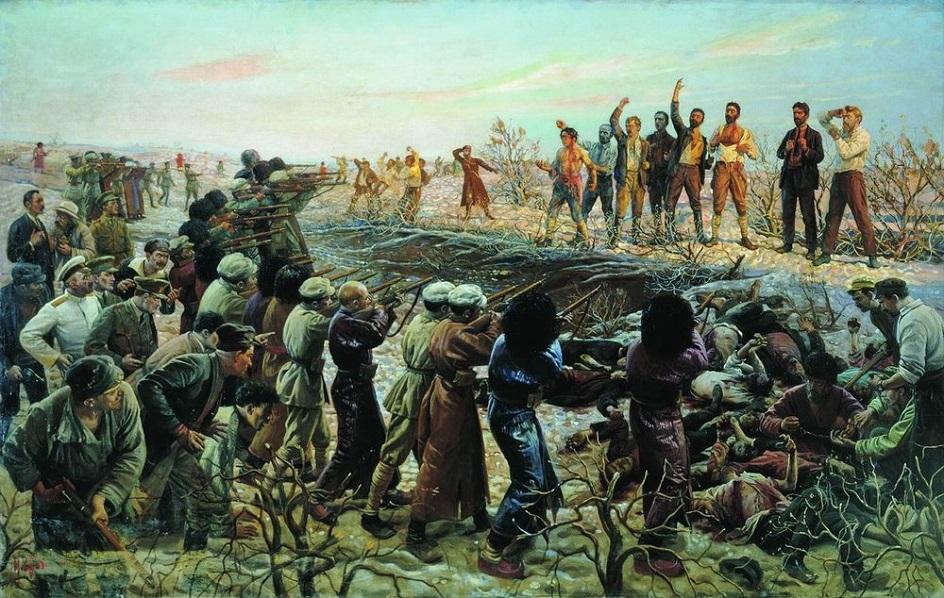Реализм. Исаак Бродский. Расстрел 26 бакинских комиссаров, 1925