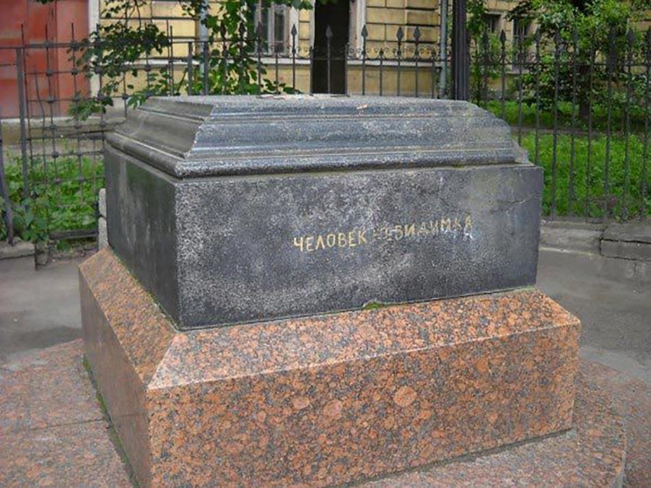 Памятник Человеку-невидимке, Санкт-Петербург, Россия